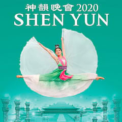 Mccaw Hall At Seattle Center Seattle Wa Shen Yun